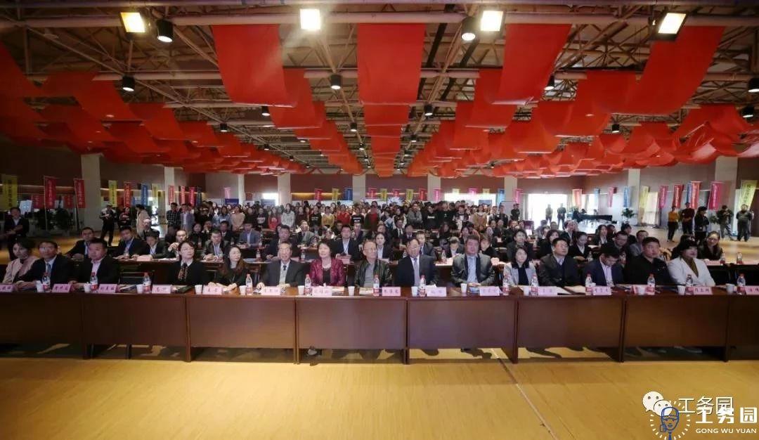 工务园与西安职业技术学院达成校企合作
