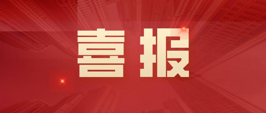 快讯!上市集团大额投资工务园并签订投资协议!